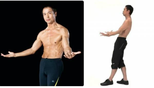 cách hít thở giảm cân của người Nhật