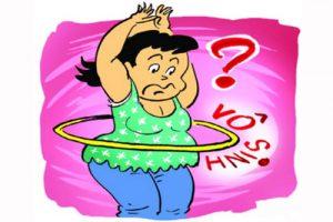 Lắc vòng giảm mỡ bụng gây vô sinh và xác nhận của chuyên gia