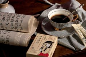 Cà phê giảm cân Bogam Black Coffee review chân thực từ người dùng webtretho