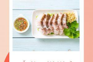 Cá basa bao nhiêu calo? Ăn cá basa có béo không? Chuyên gia tiết lộ thông tin cực shock